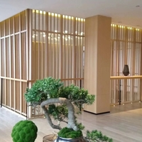武汉奥山二妃山庄售楼部装饰木纹铝屏风