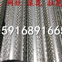 厂家直销滚花铝棒 铝管 国标6063铝管