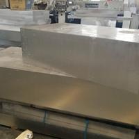 国标铝铜合金6061铝管 6061t651力学性能