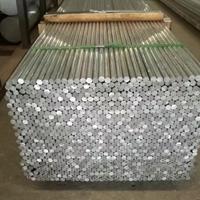 AL7075进口铝棒光面铝棒