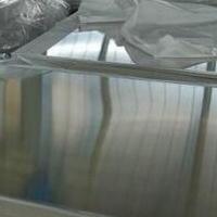 环保6063超薄铝合金板