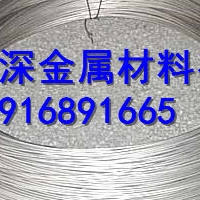 铝线价格  高纯铝线厂家