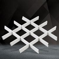 亚光白铝格栅 白色铝格栅 葡萄架天花