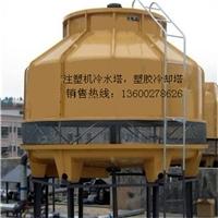 注塑机循环水冷水塔