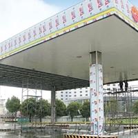 新品牌加油站包柱鋁圓圓角-包柱鋁板
