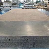 重慶5A03易焊接耐磨鋁板物理性能