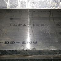 3003铝合金棒 3003铝管成分