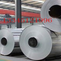 防腐保溫用的鋁皮生產廠家-鋁皮