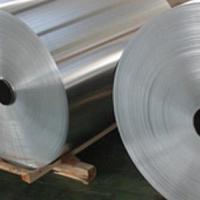 供应1100纯铝铝带 5052半硬铝带 代客分条