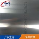6082光亮铝板  6082氧化铝板