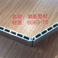 鼎杰鋁業CNC精加工歡迎詢價
