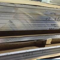 東莞5014模具超厚鋁板性能
