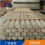 東莞生產5a06鋁棒 5a06圓棒