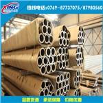 铝合金管6063-T5铝管