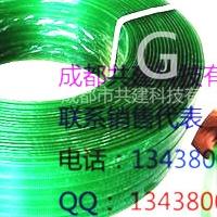 铝锭打包专用塑钢打包带 铝锭 绿色打包带