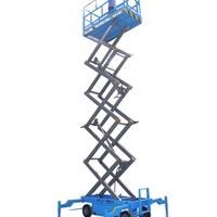 18米升降机 江永县电动液压升降车价格