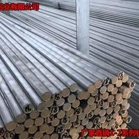 6063铝棒,6063抛光铝棒,6063挤压铝棒