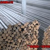 阳极氧化铝棒,6063-T6氧化用铝棒