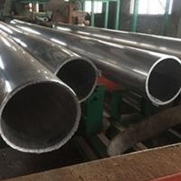 6063鋁管6061鋁管-7075鋁管