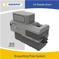 卧式液压铝屑压块机 英国品牌