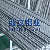 折弯铝棒 5052-H112铝棒铝板