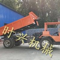 10吨矿用型工程 四不像工程车 厂家直销