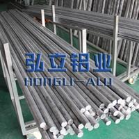 5052-H112铝棒铝板