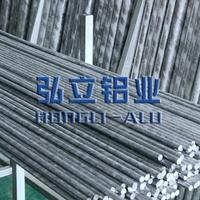 美铝AL5052-H112铝棒铝板