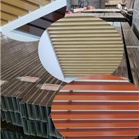 U型鋁方通資訊U型吊頂鋁方通價格