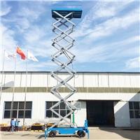18米升降机 通道县牵引液压举升机价格