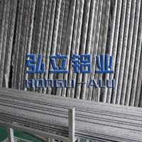 供应折弯AL5052-H112铝棒美铝材