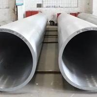 无锡1100-H24大直径铝管销售厂家
