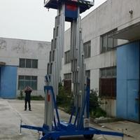 铝合金 升降机升降平台 维修作业车
