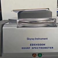 天瑞低價直銷XRF光譜儀合金分析儀