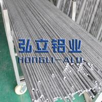 深圳供应AL5052铝棒铝板