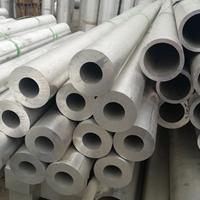 国标厚壁铝管 大口径铝管厂商成批出售