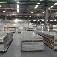 7075铝排硬度 进口高硬度铝排