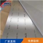 5056铝板可折弯  5056铝合金板材