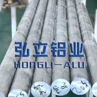 大规格AL5052-H26铝棒