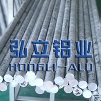 铝棒AL5052-H112可折弯