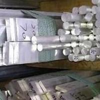 国标4032铝排、高强度铝排