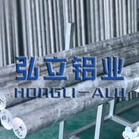 AL5052-H26铝棒东莞
