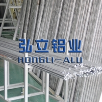 AL5052-H26铝棒性能如何