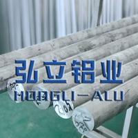 大规格铝棒AL5052-H112