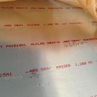 纯铝带1100-H16铝板状态硬度