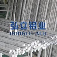 美标AL5052-H26铝棒性能