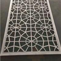冲孔铝板幕墙-雕花铝单板订购