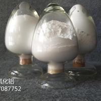生产厂家直供高白超细氢氧化铝阻燃剂