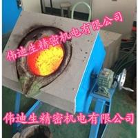20公斤熔鐵爐、化鐵爐的設備多少錢一套