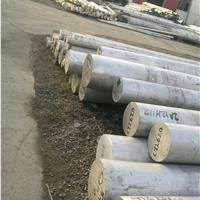 2024进口高硬度铝薄板 2024铝排零切出售